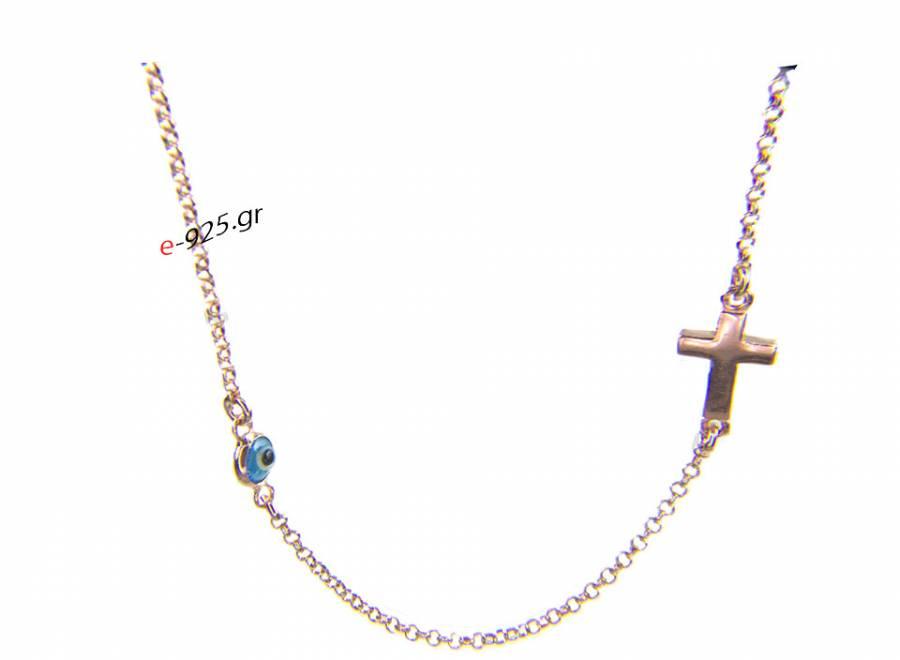 Ασημένιο επιχρυσωμένο ρόζ κολιέ με σταυρό και ματάκι 814a297f5a5